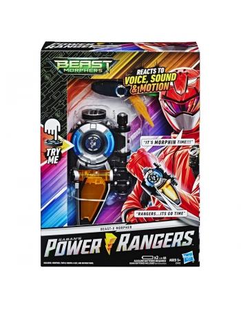 POWER RANGERS MORFADOR E5902
