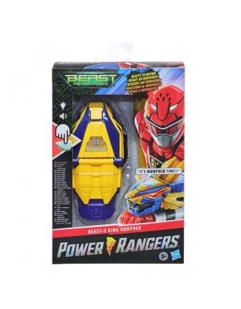 POWER RANGERS MORFADOR REI BEAST X E7538