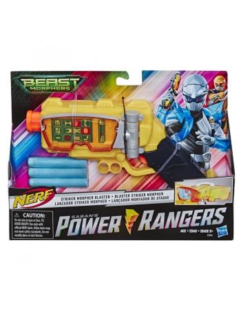 POWER RANGERS MORFADOR BLASTER RANGER DOURADO E5904
